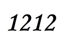 12月12日 今日は何の日?