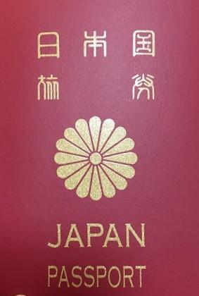 パスポートインデックス 日本の順位は?